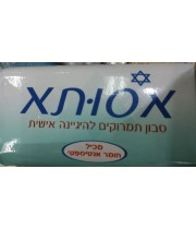 אסותא סבון תמרוקים להיגיינה אישית