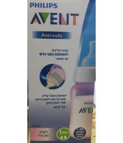אוונט אנטי קוליק בקבוק האכלה לגזים 1M+ 260 ml Anti Colic AVENT