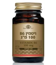 """ויטמין B6 (פירידוקסין) 100 מ""""ג - 100 טבליות של סולגאר"""