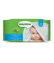 בייבי סיטר - מגבוני בייביסיטר Babysitter TO GO