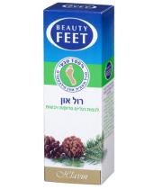 ביוטי פיט רול און לכפות רגליים סדוקות ויבשות חלאבין