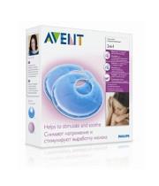אוונט פד טרמי להרגעת השד 2 ב-1 לחימום או קירור השד | AVENT Thermo Nursing Pad