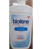 ביוטן שטיפת פה להקלה על יובש בפה BIOTENE MOUTH WASH