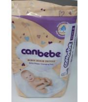 משטחי החתלה מרופדים לתינוק 8 יחידות CANBEBE