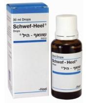 """שוואף היל (30 מ""""ל) - Schwef Heel - אלטמן"""