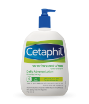 צטאפיל אדוונס תחליב לחות טיפולי חדשני לגוף Cetaphil Daily Advance