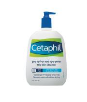 """צטאפיל תרחיץ ניקוי לעור רגיל או נוטה לשמן 500 מ""""ל"""