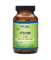 סופהרב - שמן צ'יה אומגה 3 מזרעי מרווה היספאנית Omega 3 Chia Oil