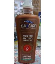 סאן אנד קר שמן קוקוס לשיזוף לגוף גוון ברונזה SUN & CARE SPF8