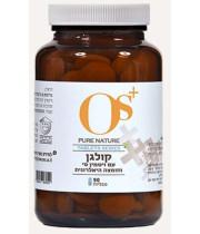 טבליות קולגן עם ויטמין סי וחומצה היאלורונית OS+ COLLAGEN
