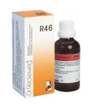 """ד""""ר רקווג - R46 טיפות Dr. Reckeweg Drops"""