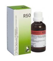 """ד""""ר רקווג - R50 טיפות Dr. Reckeweg Drops"""