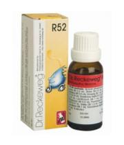 """ד""""ר רקווג DR. RECKEWEG R52 טיפות Drops R52"""