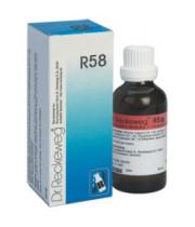 """R58 Dr. Reckeweg ד""""ר רקווג"""