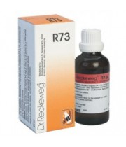 """ד""""ר רקווג - R73 טיפות Dr. Reckeweg Drops"""