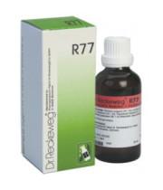 """ד""""ר רקווג - R77 טיפות Dr. Reckeweg  Drops"""
