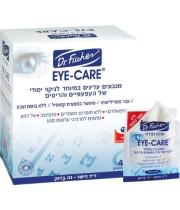 """מגבונים לעיניים לניקוי של העפעפיים והריסים Eye Care DR. Fischer VISION ד""""ר פישר"""