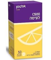 """ויטמין C 500 מ""""ג טבליות ללעיסה בטעם תפוז אלטמן"""