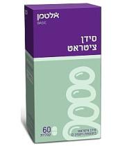 סידן ציטראט בתוספת ויטמין D400 אלטמן 60 טבליות