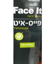 Face It פייס איט סבון פנים פעיל