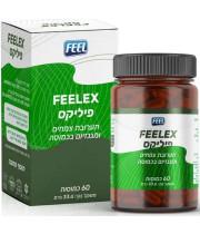 פילקס תערובת צמחים ומגנזיום בכמוסה | FEELEX - אותו מוצר מוכר באריזה חדשה