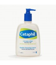 "CETAPHIL צטאפיל תחליב אל סבון - ניקוי עדין לעור יבש ורגיש - 460 מ""ל"