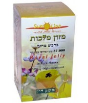 מזון מלכות - מקורי בדבש טהור ומרוכז במיוחד - 3.7 קילו של משק לין