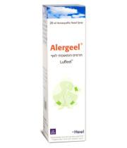 אלרג'יל היל ספריי | ALERGEEL HEEL