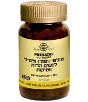 סולגאר פרנטל מולטי ויטמין לנשים בהריון ומניקות SOLGAR PRENATAL מכיל 60 כמוסות