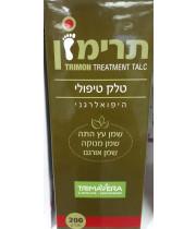 טלק טיפולי תרימון TRIMAVERA