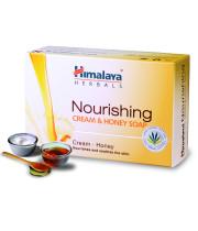 הימאליה סבון טבעי מוצק קרם ודבש לעור רגיל | Himalaya Nourishing Cream And Honey Soap
