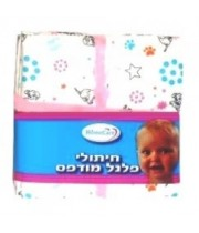 Homecare חיתולי טטרה מאויירים Printed Tetra Diapers
