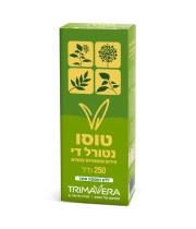 טוסו נטורל די סירופ מתמציות צמחים | TUSSO Natural D Herbal Syrup