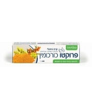 פרוקטו כורכומין Procto Curcumin קרם טיפולי