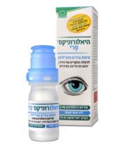 היאלורוניקס פרי טיפות עיניים סטריליות