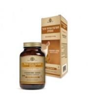 תערובת אנזימי עיכול וצמחים Solgar Comfort Zone Digestive complex סולגאר