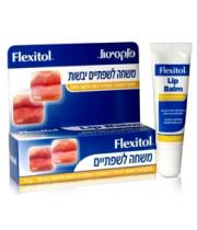 פלקסיטול משחה טיפולית לשפתיים יבשות וסדוקות