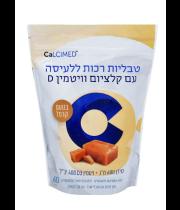 קלצימד טבליות רכות עם קלציום וויטמין D בטעם קרמל CALCIMED