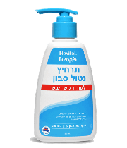 פלקסיטול תרחיץ נטול סבון לעור רגיש ויבש Flexitol Body Wash
