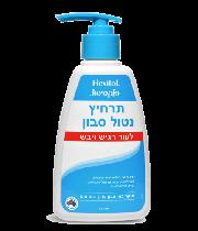 פלקסיטול תרחיץ נטול סבון לעור רגיש ויבש Flexitol Body Wash