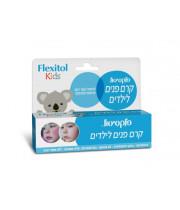 קרם פנים לילדים פלקסיטול | Flexitol Face Cream For Kids