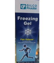 פריזינג ג'ל - גילקו פארם FREEZING GEL GILCO
