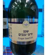 שמן זרעי ענבים | Grape Seeds Oil עומר הגליל
