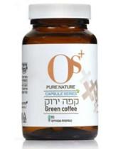 קפה ירוק 90 כמוסות - טבעקום OS+