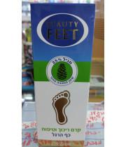 ביוטי פיט קרם ריכוך וטיפוח כף הרגל חלאבין