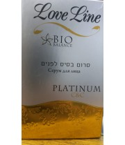 סרום בסיס לפנים חלאבין לאב ליין פלטינום LOVE LINE PLATINUM