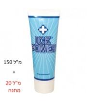 "אייס פאוור ICE POWER ג'ל | 150 מ""ל + 20 מ""ל מתנה"