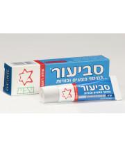 סביעור קרם חיטוי | עזרה ראשונה לכוויות ופצעים | SAVIOR First Aid Cream