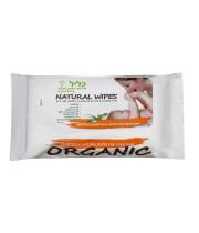 מגבונים אורגניים מתכלים לתינוק כליל | Klil Natural Organic Wipes