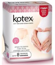 קוטקס תחתונים סופגים לנשים לאחר לידה Kotex